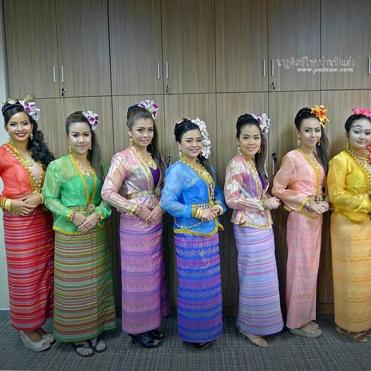 ชุดประจำชาติพม่า