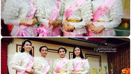 รีวิวชุดไทยเพื่อนเจ้าสาว