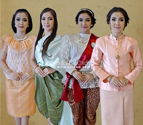 เช่าชุดไทยรัชกาล
