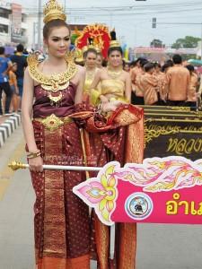 ชุดไทยประยุกต์_013