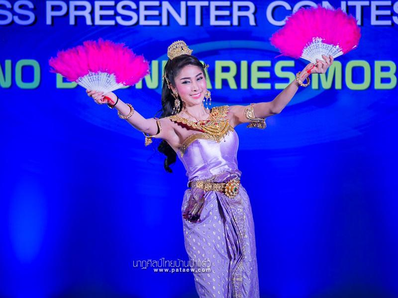 miss presenter_2