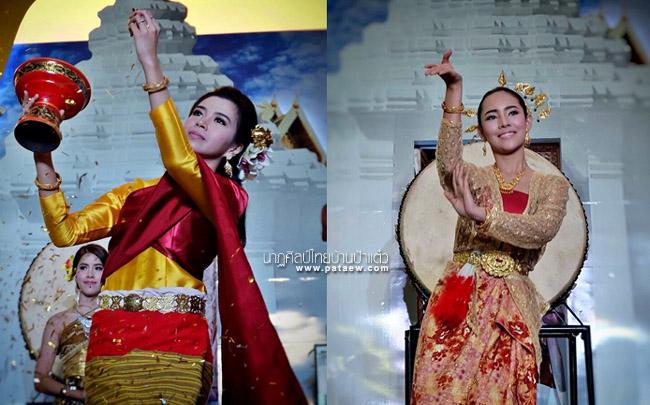 Miss_Thailand_2558_4