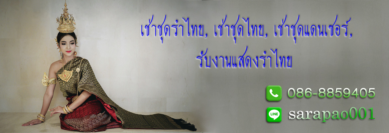 pataew.com